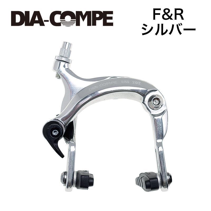 DIA-COMPE ( ダイアコンペ ) BR BRS202 F&Rセット シルバー