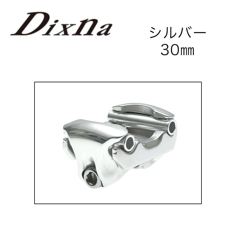 dixna(ディズナ)1ボルト・フォワード クランプ シルバー 43mm