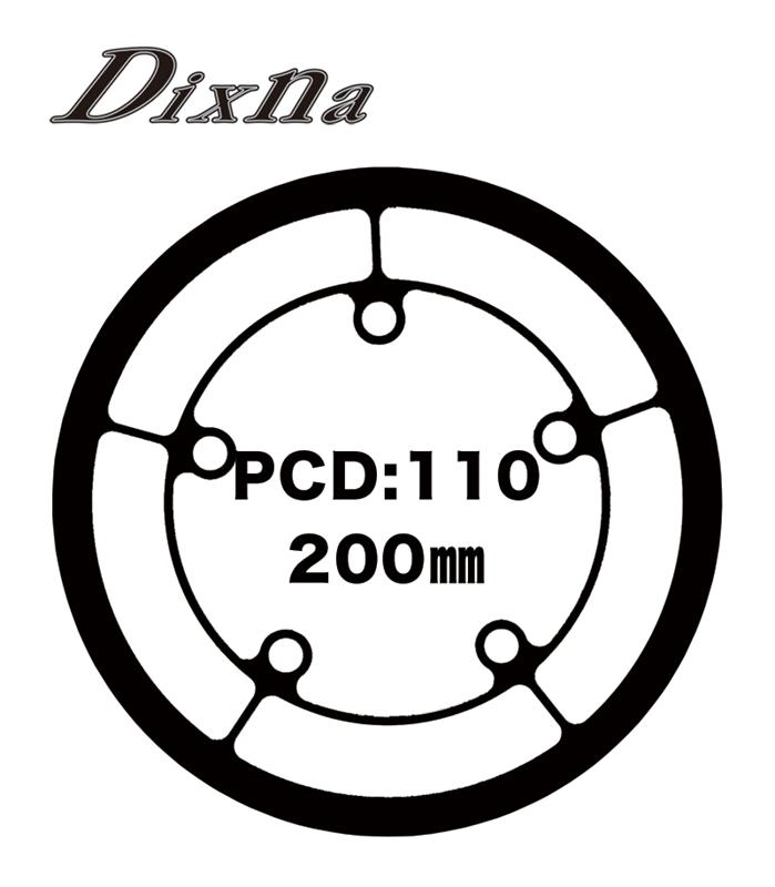 dixna(ディズナ)ラインガード PCD110 ブラック 200mm