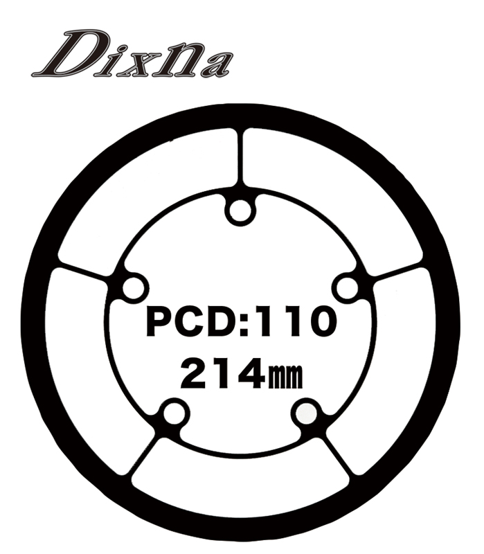 dixna(ディズナ)ラインガード PCD110 ブラック 214mm