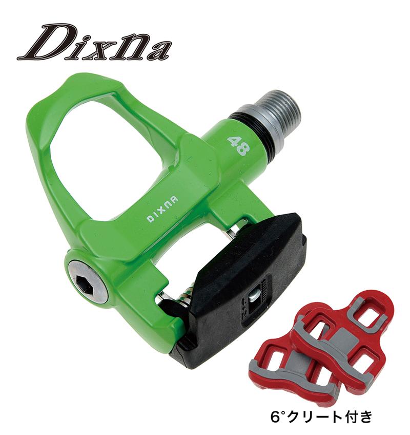 dixna(ディズナ)ファスト48ペダル アップルグリーン