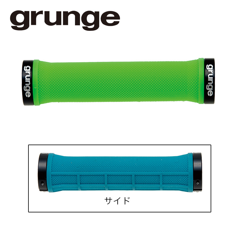 GRUNGE(グランジ)Wロックスリムグリップ グリーン