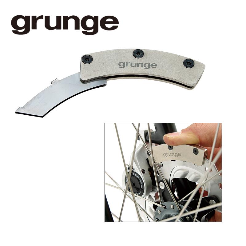 GRUNGE(グランジ)ディスクローターセンターリングツール