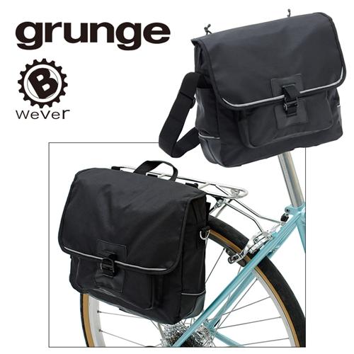 GRUNGE(グランジ)イグジステンスサイドバック ブラック
