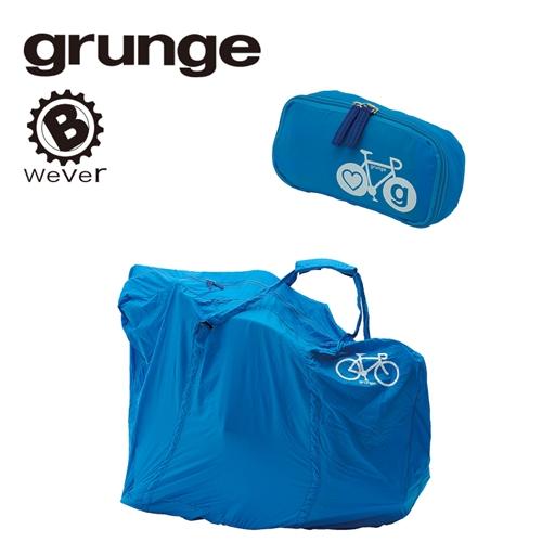 GRUNGE(グランジ)キャリーライト 輪行バック ブルー