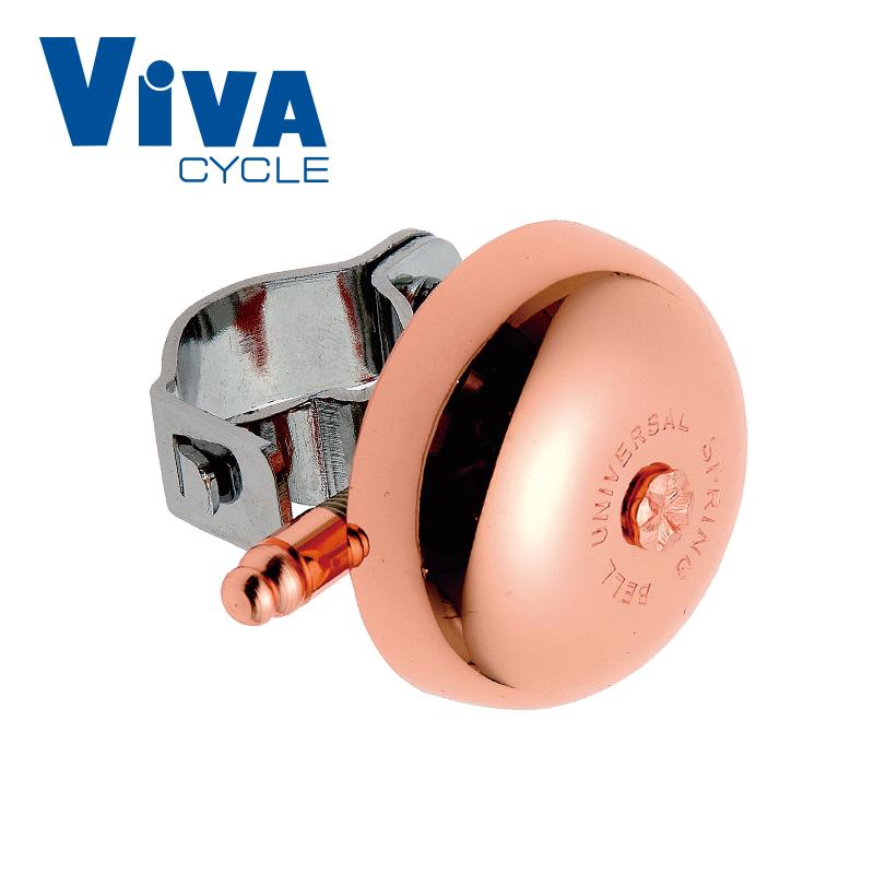 VIVA(ビバ)真鍮銅メッキ スプリングベル カッパー 1