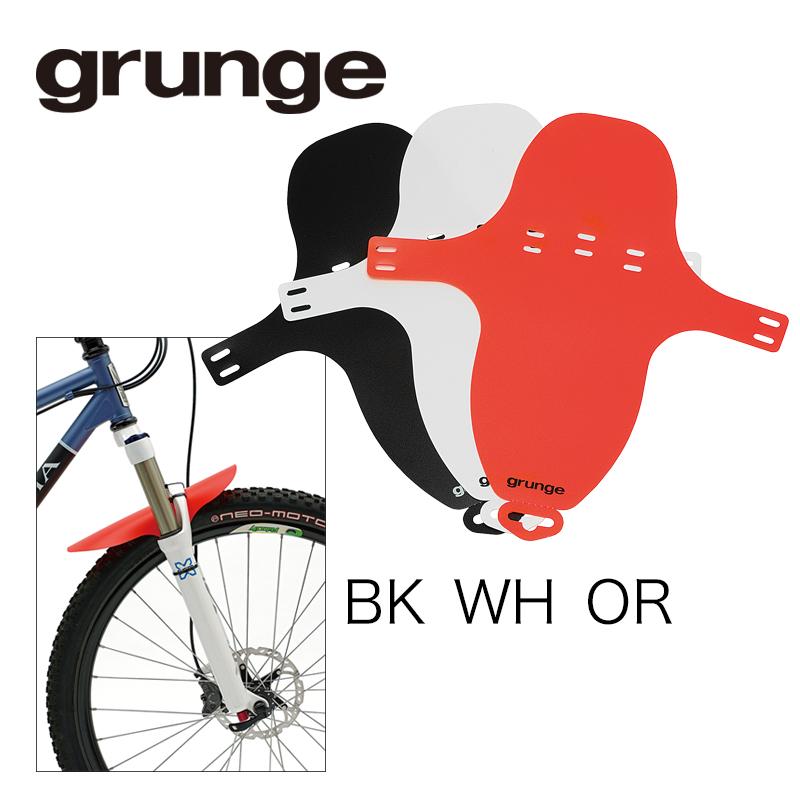 GRUNGE(グランジ)スプーク フロントフェンダー ホワイト