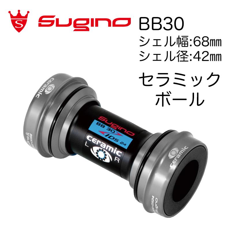 SUGIN(スギノ)BB30-IDS24 SUPER CERAMIC グレー
