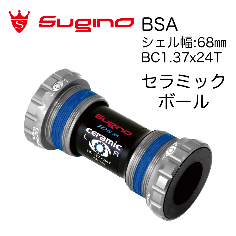 SUGIN(スギノ)MB-608-�U スーパーセラミック クールグレー
