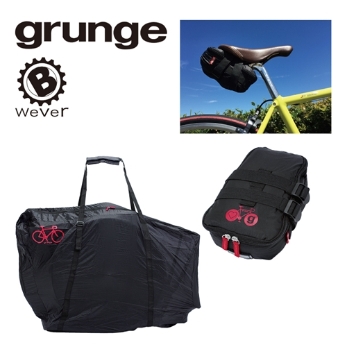 GRUNGE(グランジ)キャリーキャリー 輪行袋 ブラック