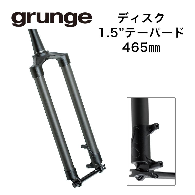GRUNGE(グランジ)カーボンDISK1.5 テーパーフォーク 465
