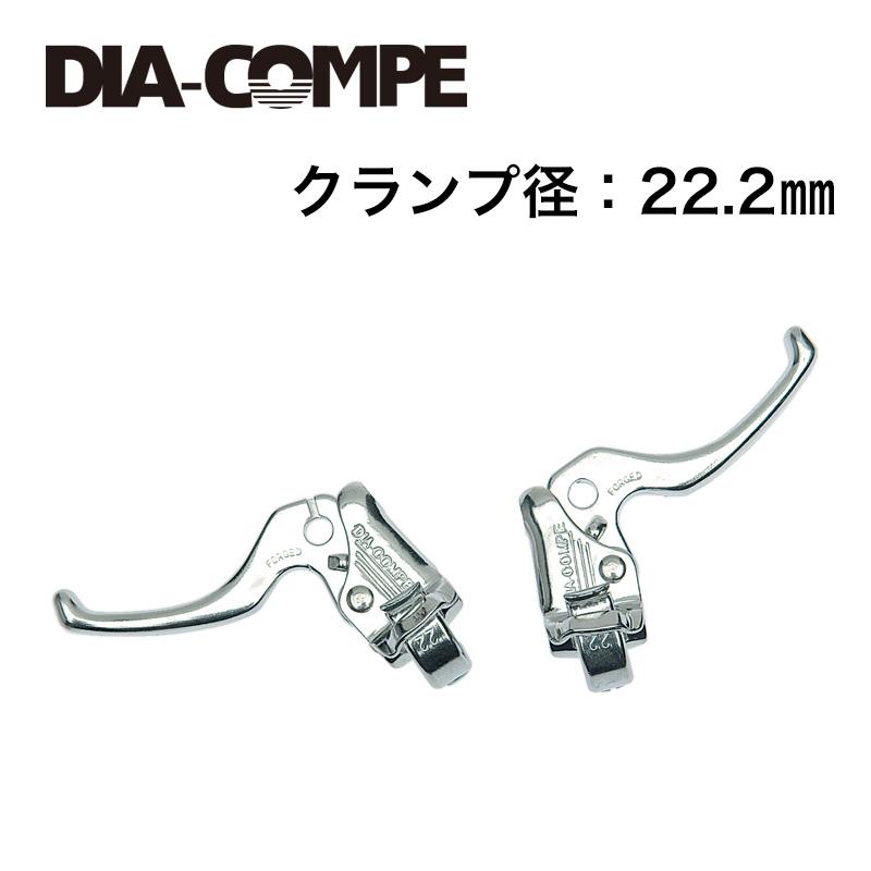DIA-COMPE(ダイアコンペ)MX122 レバー L/R シルバー 22.2mm