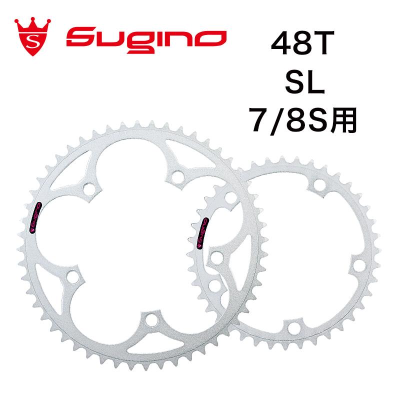SUGIN(スギノ)130J チェーンリング 7/8 シルバー 48T