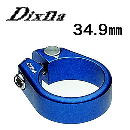 dixna(ディズナ)バンテージクランプ2 ブルー 34.9