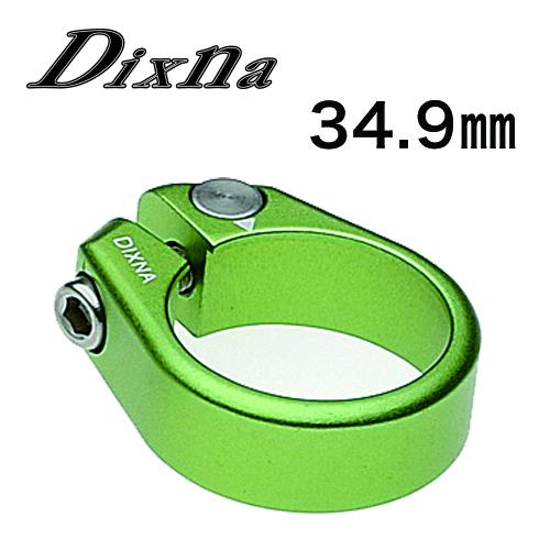 dixna(ディズナ)バンテージクランプ2 アップルグリーン 34.9