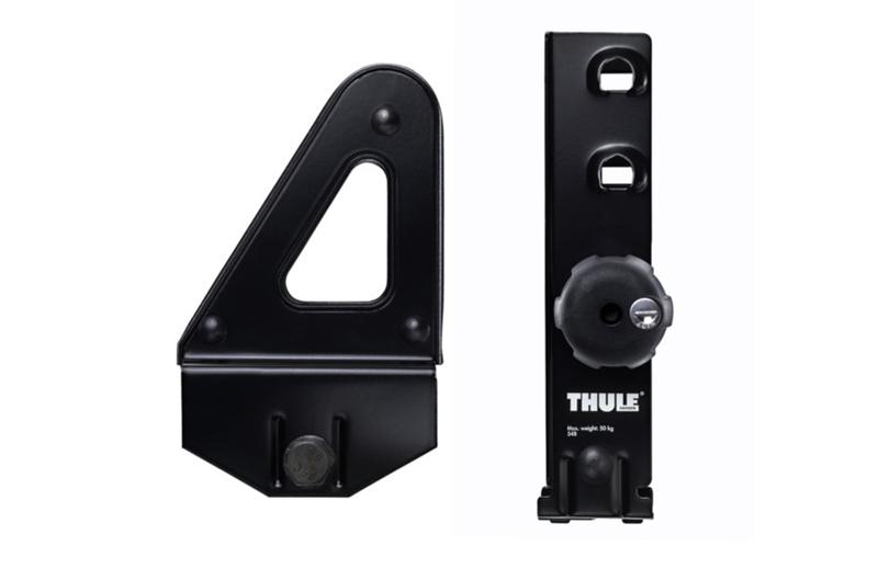 THULE(スーリー)TH548 ラダーキャリア 2750MM