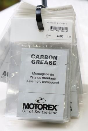MOTOREX カーボングリス (5g)