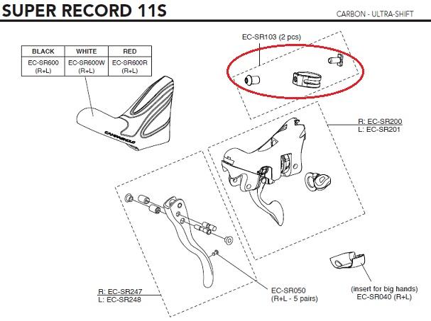 Campagnolo ( カンパニョーロ ) リペアパーツ EC-SR103 SET OF EP FIXING CLAMP/BOLT&NUT (2PCS)