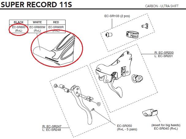 Campagnolo ( カンパニョーロ ) リペアパーツ EC-SR600 EP RUBBER HOODS {BLK}