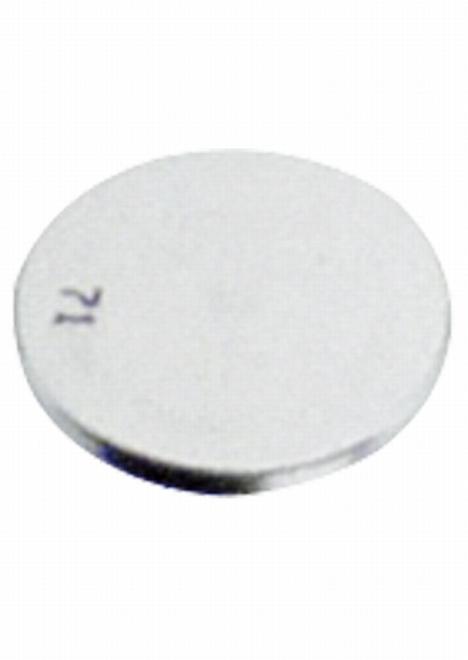 BBB BCP-85 バッテリー CR2025