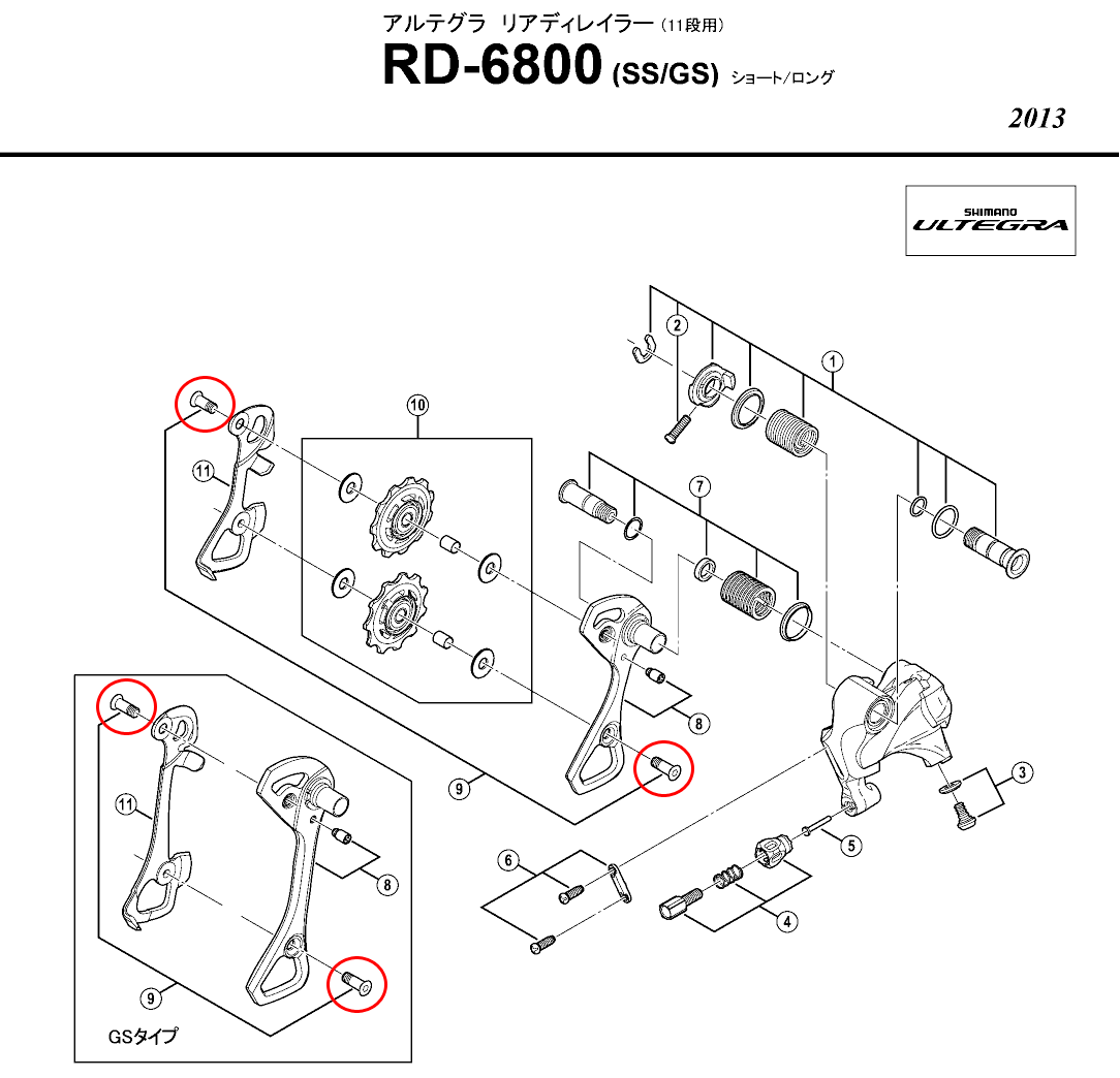 RD−6700 BOLT 10.5/12.5