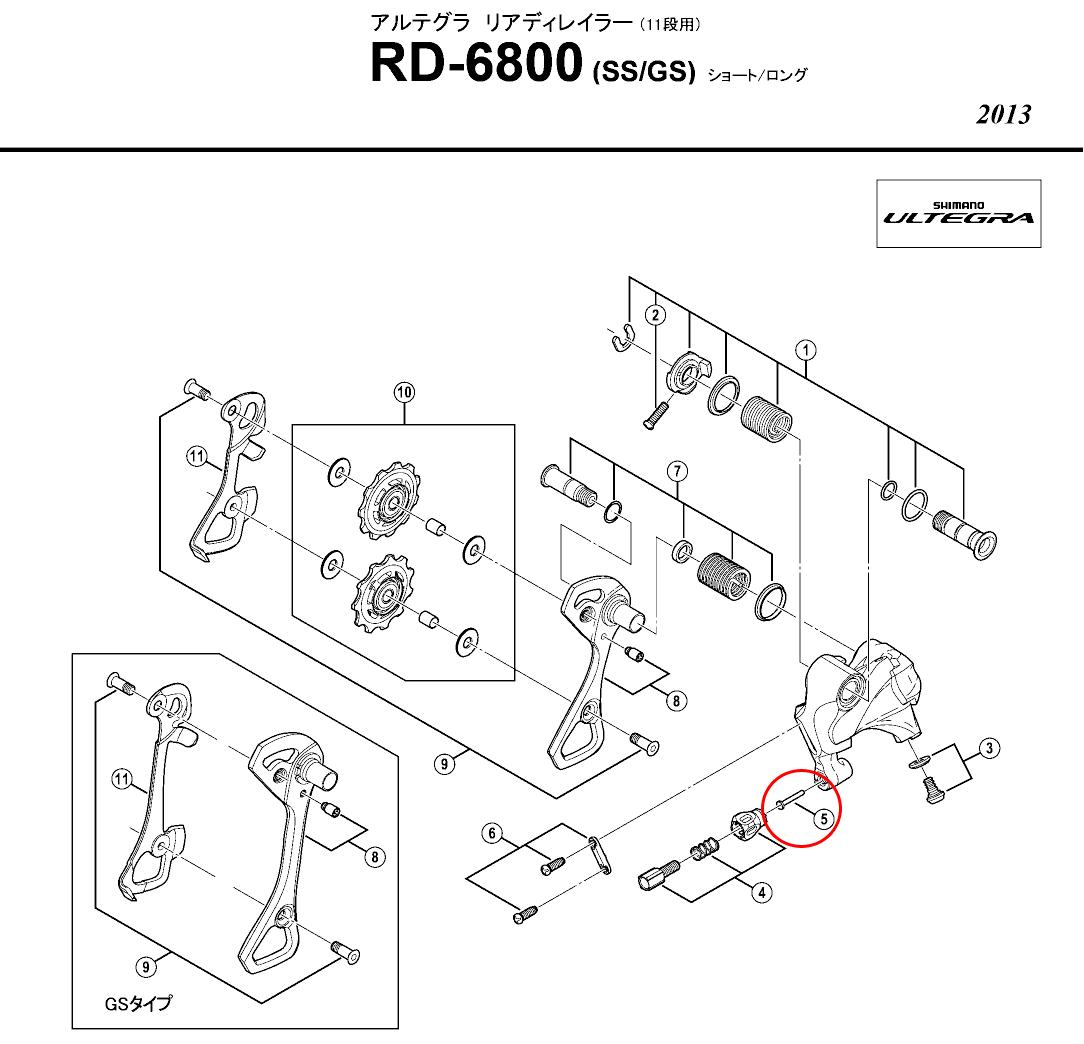 RD−9000 ノーズ