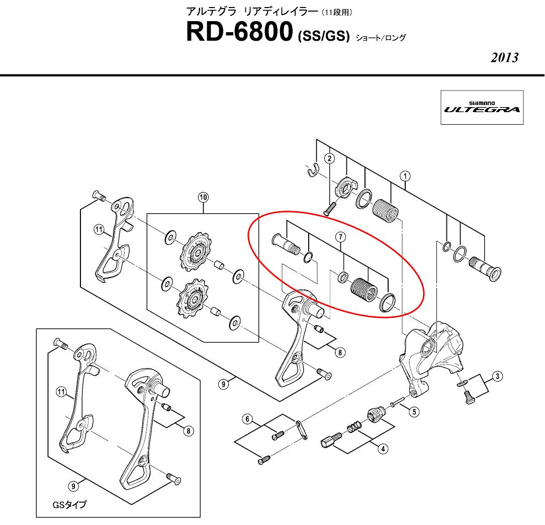 RD−6800 プレートジククミSS