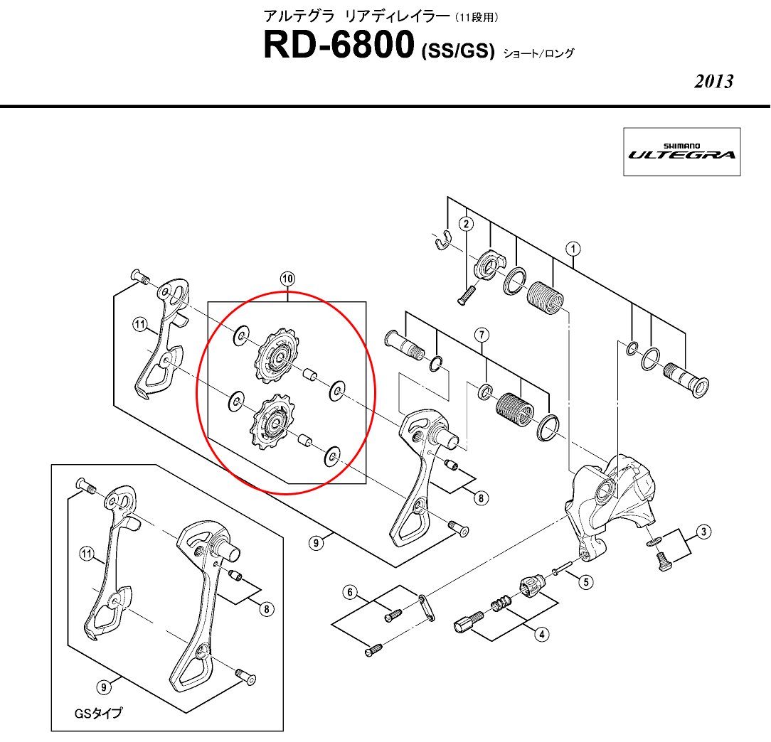 SHIMANO(シマノ)RD-6800 T/Gプーリーセット