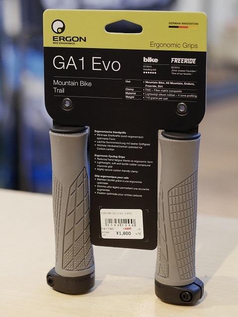 ERGON ( エルゴン ) グリップ GA1-EVO ( GA-1 エヴォ ) グレー