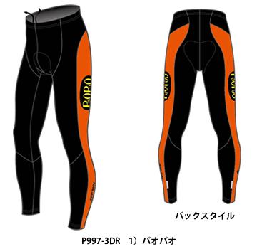 【ご予約商品 / 6月14日締め切り】 PEARL-IZUMI ( パールイズミ ) 20FW P997-3DR プリント タイツ パオパオ S