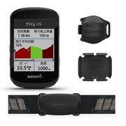【オンライン限定価格】GARMIN ( ガーミン ) EDGE530 セット ブラック