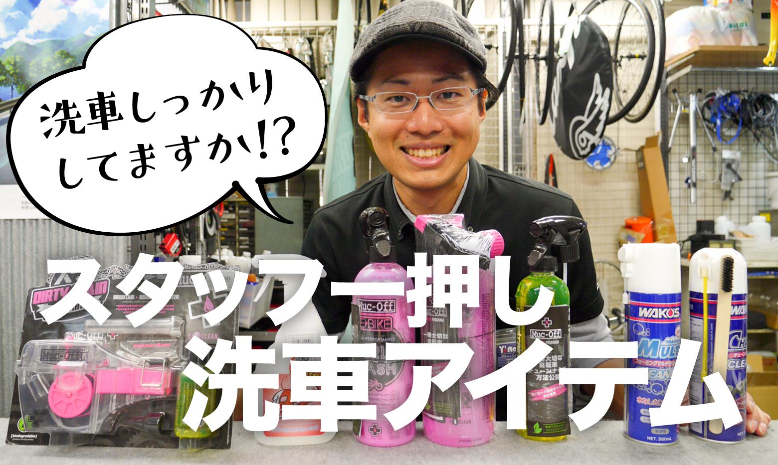 大特価!! VITTORIA RUBINO PRO G2.0 TWIN PACK オンライン特別価格 7,000円