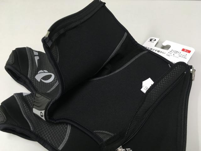 【ワイズロード限定モデル】 PEARL-IZUMI ( パールイズミ ) 7911-1-S ウィンドブレークライトオープンファスナーロードシューズカバー ブラック L ( 26-27.5cm )
