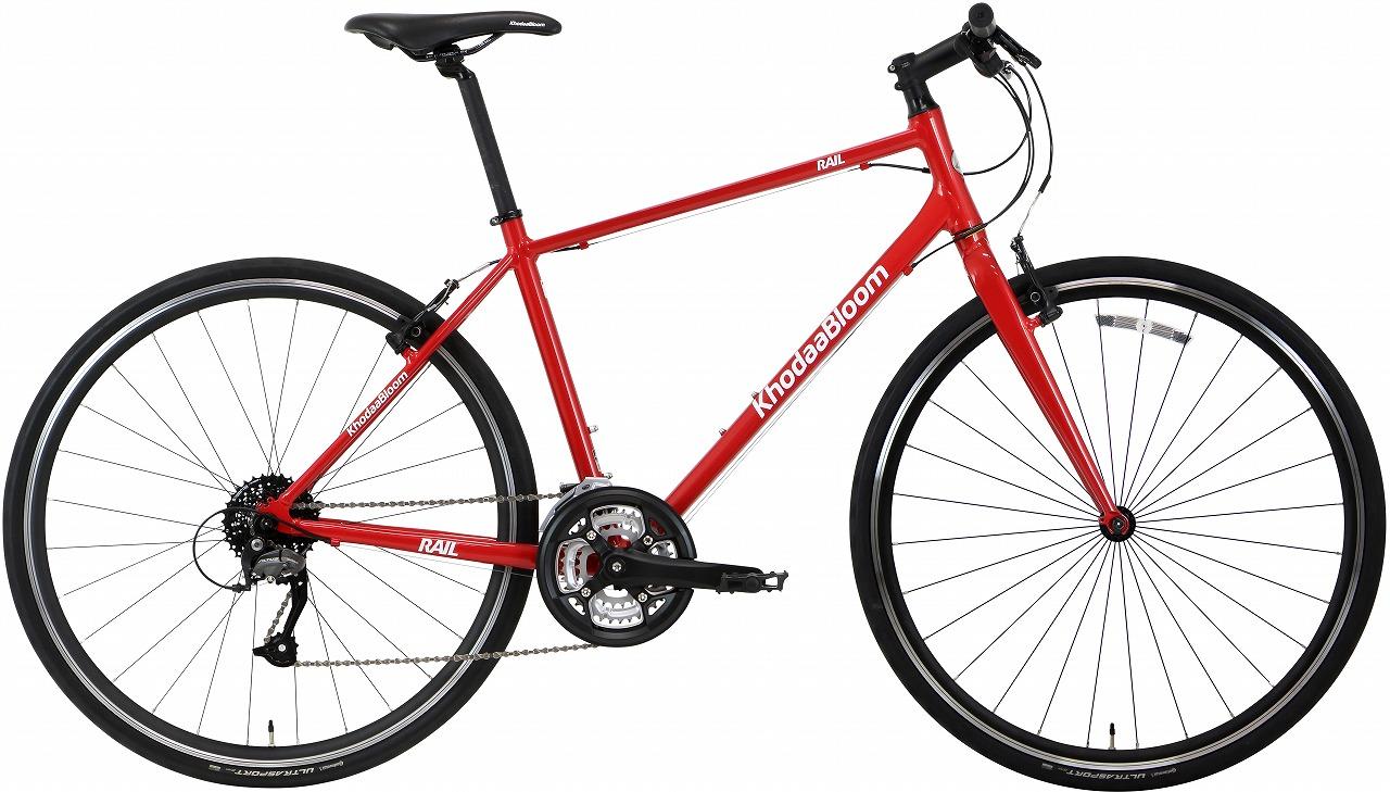 【GW特典】 KHODAABLOOM ( コーダーブルーム ) クロスバイク RAIL 700 ( レイル 700 ) ソリッド レッド 480