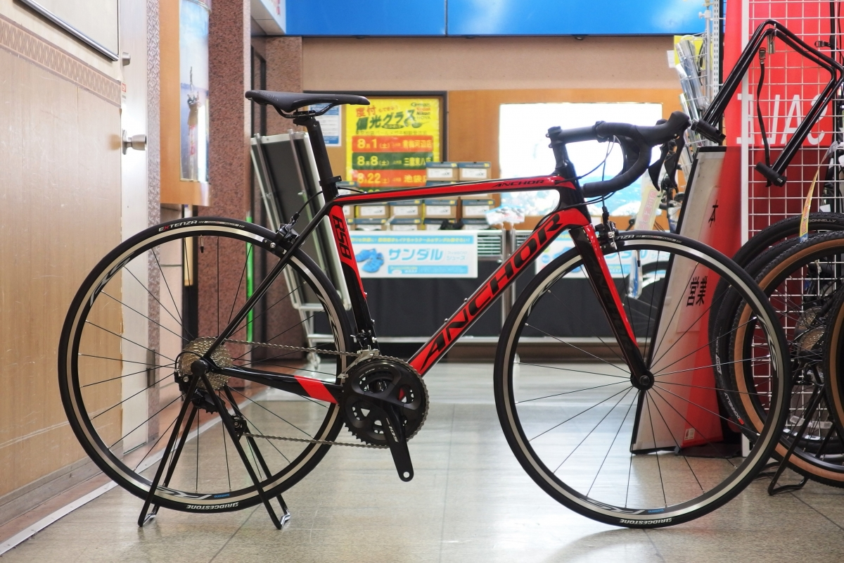 BRIDGESTONE/ANCHOR ( ブリジストン/アンカー ) ロードバイク 2020 RS8 105 エッジレッド 520