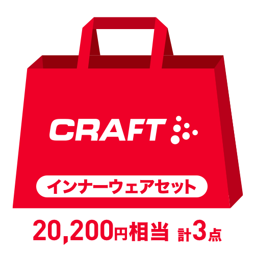 CRAFT ( クラフト ) インナーウェアセット S サイズ ( ワイズロードオンライン )