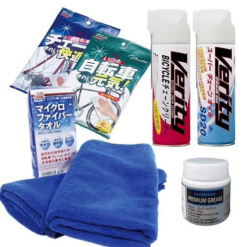 オンライン限定商品 メンテナンスキット 5000円