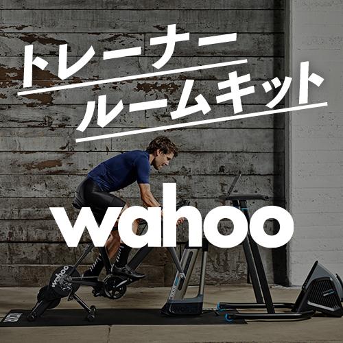 人気スマートトレーナー トレーナールームキット WAHOO KICKR ( ワフー キッカー ) 5点セット
