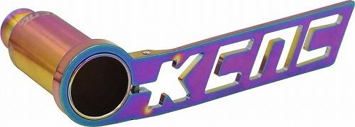 KCNC (ケーシーエヌシー) ディレイラー ガードキット オイルスリック