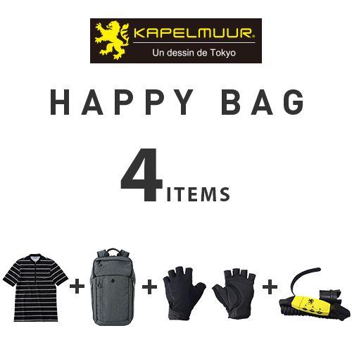 【 オンライン限定 】 KAPELMUUR ( カペルミュール ) スプリングハッピーバッグ A ( S サイズ )