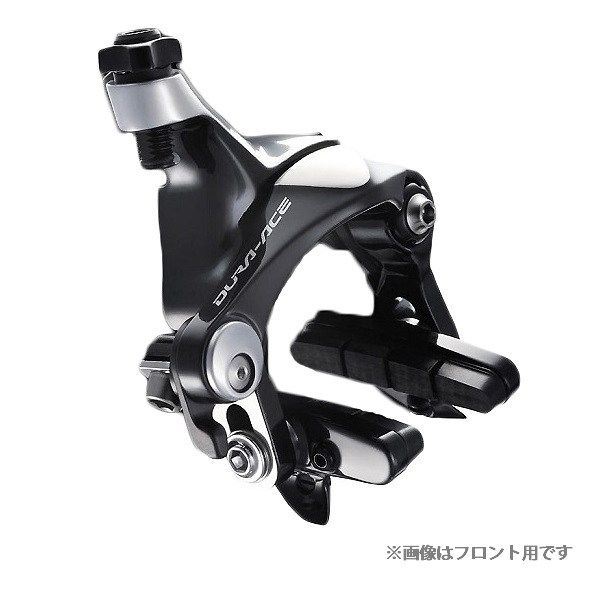 SHIMANO BR-9010-DIRECT-RS REAR 49 シートステー
