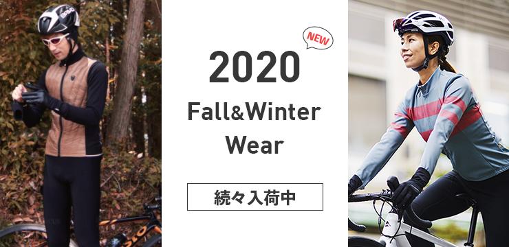 2020 FW(秋冬)ウェア入荷開始!