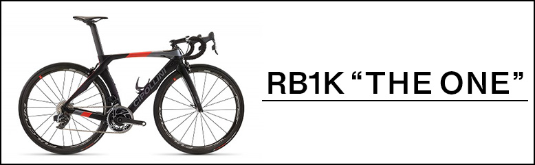 RB1K 'THE ONE'