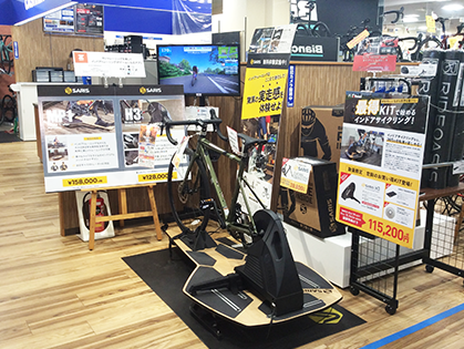 松山エミフルMASAKI店