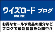 Y'sRoad online blog
