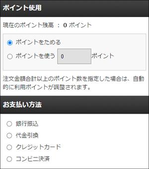 ワイズロードオンライン-画像:配送受取4