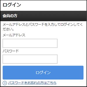 ワイズロードオンライン-店舗在庫検索画像08