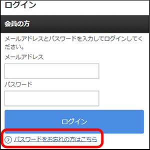 ワイズロードオンライン-店舗在庫検索画像16