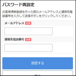 ワイズロードオンライン-店舗在庫検索画像17