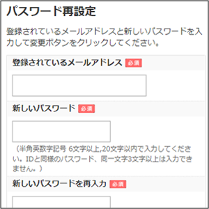 ワイズロードオンライン-店舗在庫検索画像19